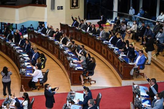El Salvador: alerta por posibles modificaciones en el acceso a la información pública